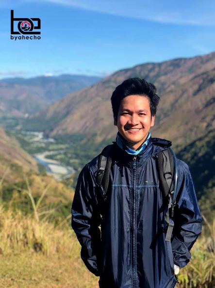 Trail of Mount Pigingan